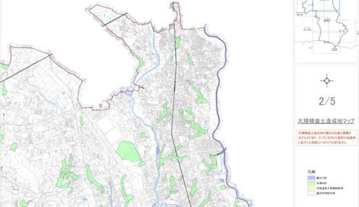 藤沢市の盛土造成地マップが公開されていた